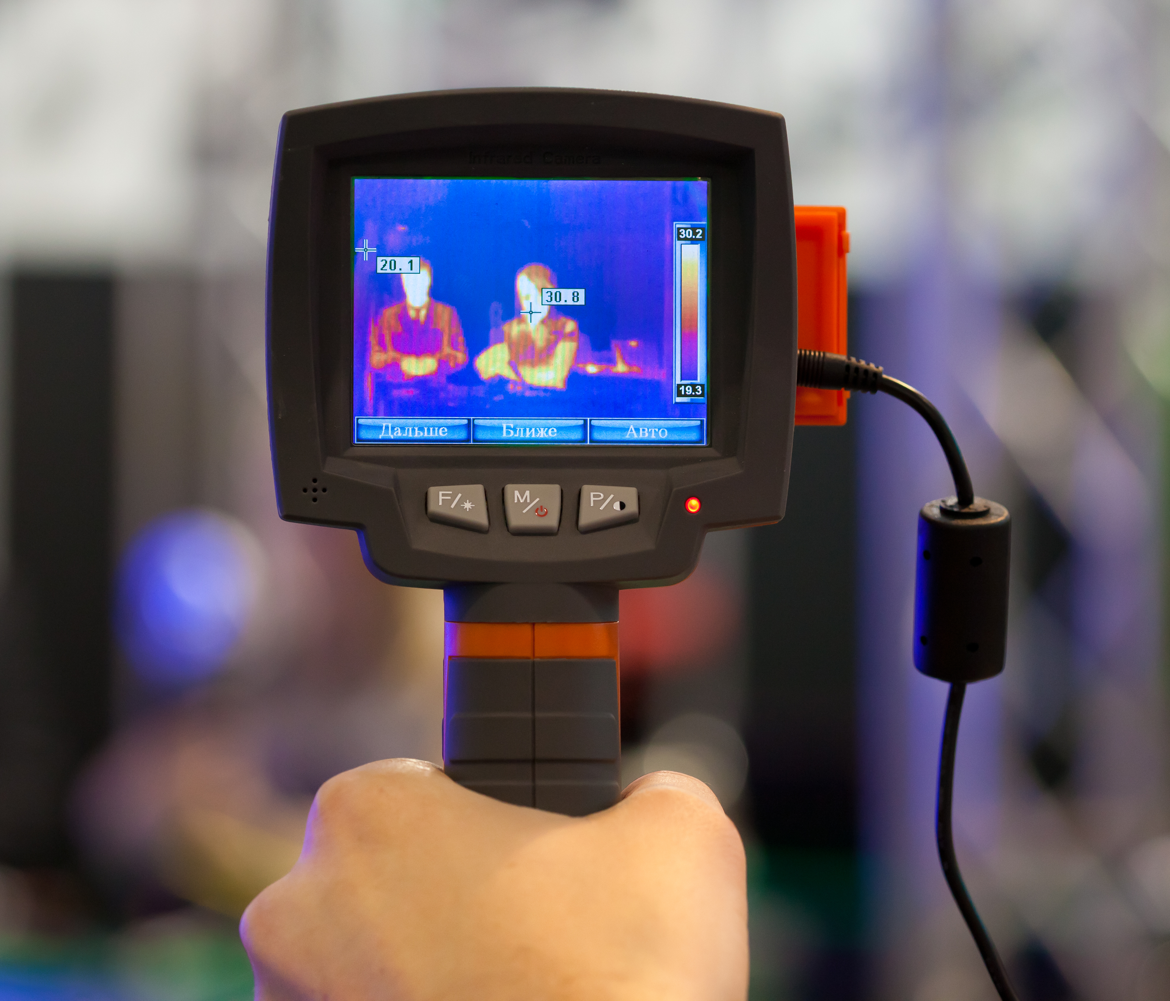 thermographic camera  at your greenfield animal clinic
